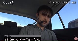 f:id:shimakazu1326:20191212161600p:plain