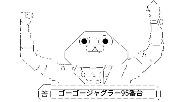 f:id:shimakazu1326:20191215171505p:plain