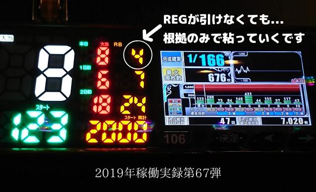 f:id:shimakazu1326:20191218215931p:plain