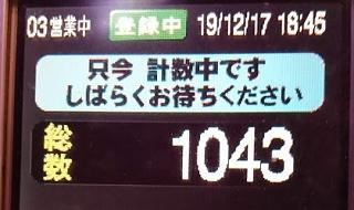f:id:shimakazu1326:20191219184730p:plain