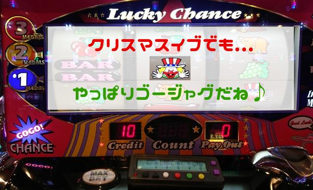 f:id:shimakazu1326:20191224082411p:plain