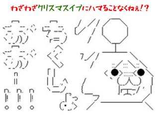 f:id:shimakazu1326:20191225175220p:plain