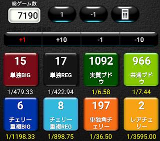f:id:shimakazu1326:20191225182349p:plain