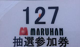 f:id:shimakazu1326:20191227214429p:plain