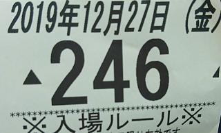 f:id:shimakazu1326:20191227214518p:plain