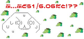 f:id:shimakazu1326:20191228213205p:plain