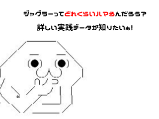 f:id:shimakazu1326:20200106014553p:plain