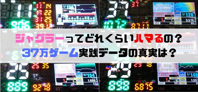 f:id:shimakazu1326:20200106143731p:plain