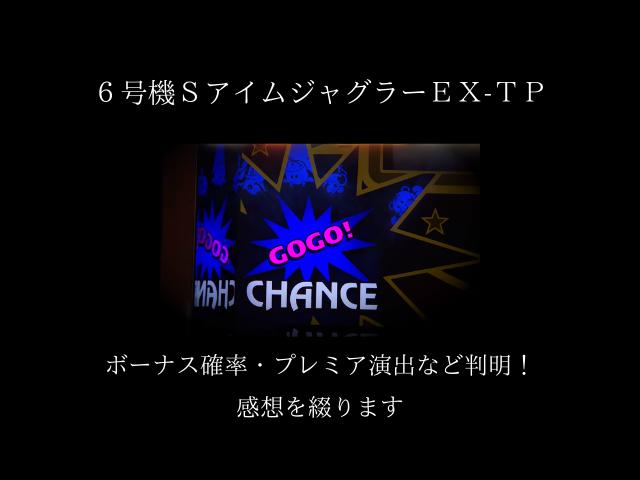 f:id:shimakazu1326:20200107165531p:plain