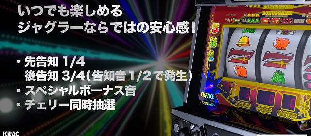 f:id:shimakazu1326:20200107195313p:plain