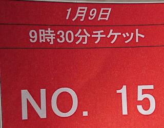 f:id:shimakazu1326:20200110115535p:plain