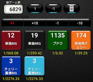 f:id:shimakazu1326:20200110155829p:plain