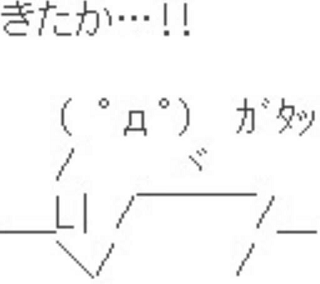 f:id:shimakazu1326:20200112104344p:plain