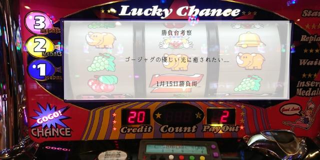f:id:shimakazu1326:20200115082913p:plain
