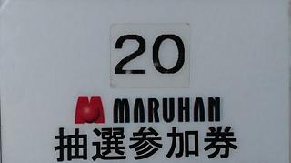 f:id:shimakazu1326:20200116002912p:plain