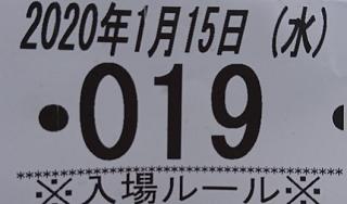 f:id:shimakazu1326:20200116003002p:plain