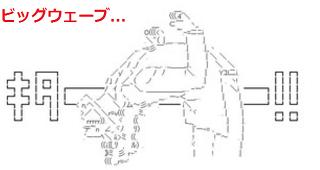 f:id:shimakazu1326:20200116004939p:plain
