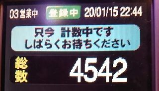 f:id:shimakazu1326:20200117113848p:plain