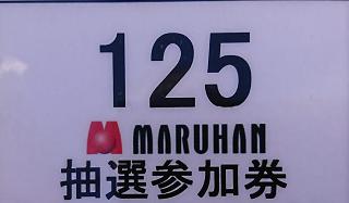 f:id:shimakazu1326:20200204005557p:plain
