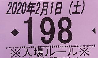 f:id:shimakazu1326:20200204005631p:plain