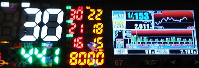 f:id:shimakazu1326:20200204030753p:plain