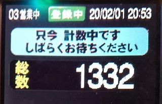 f:id:shimakazu1326:20200204030918p:plain