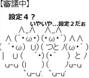 f:id:shimakazu1326:20200205190105p:plain