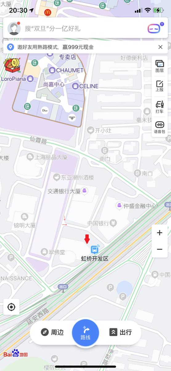 f:id:shimake:20201228213832p:plain