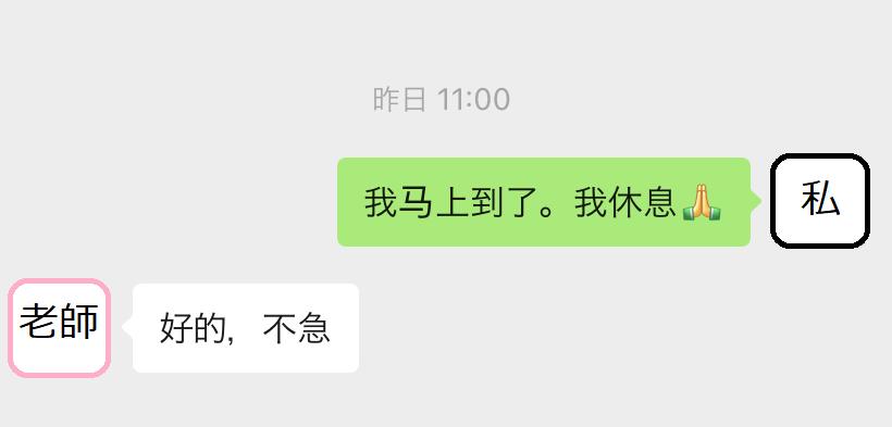 f:id:shimake:20210411204845p:plain