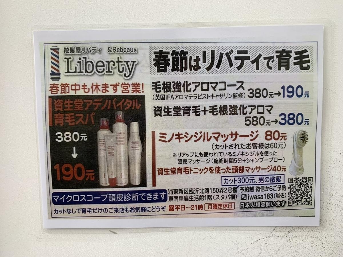 f:id:shimake:20210508230122j:plain