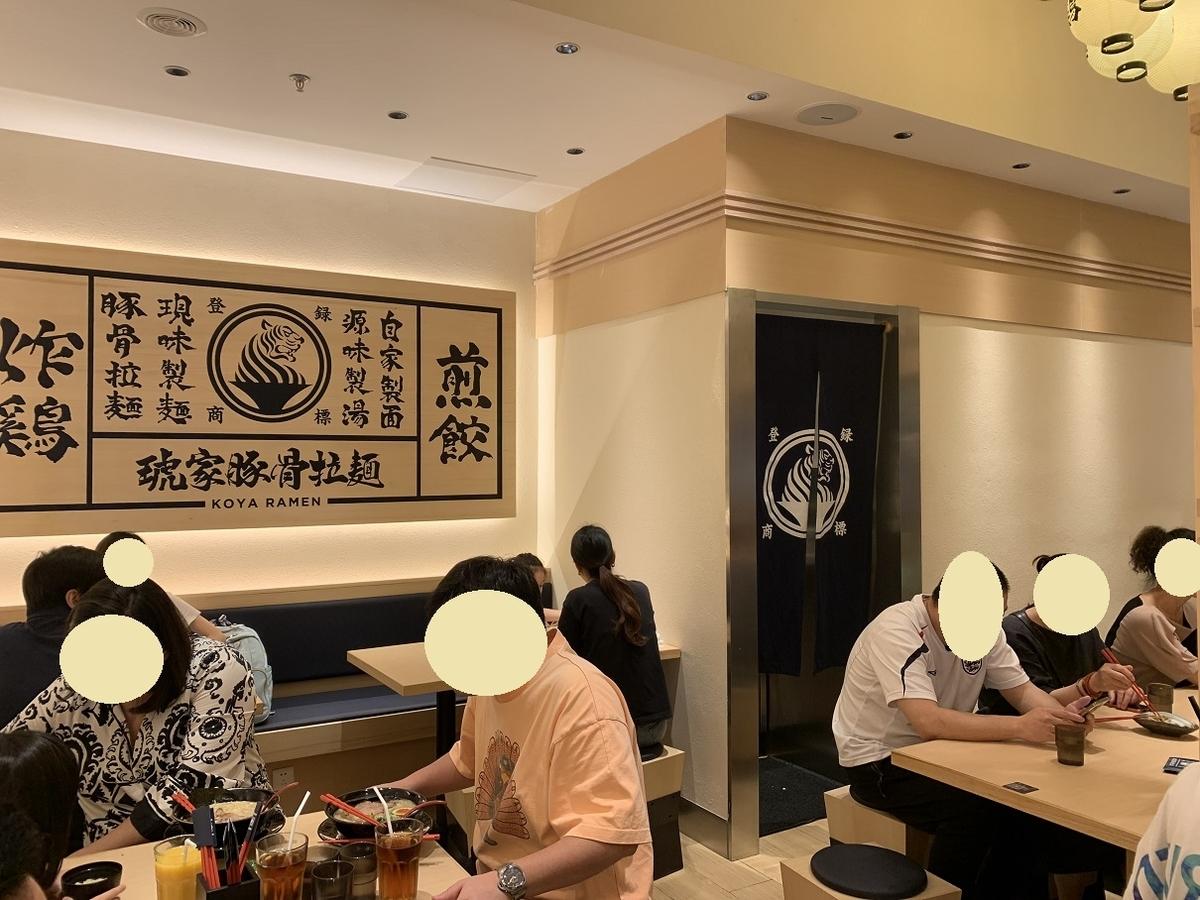 f:id:shimake:20210620222516j:plain