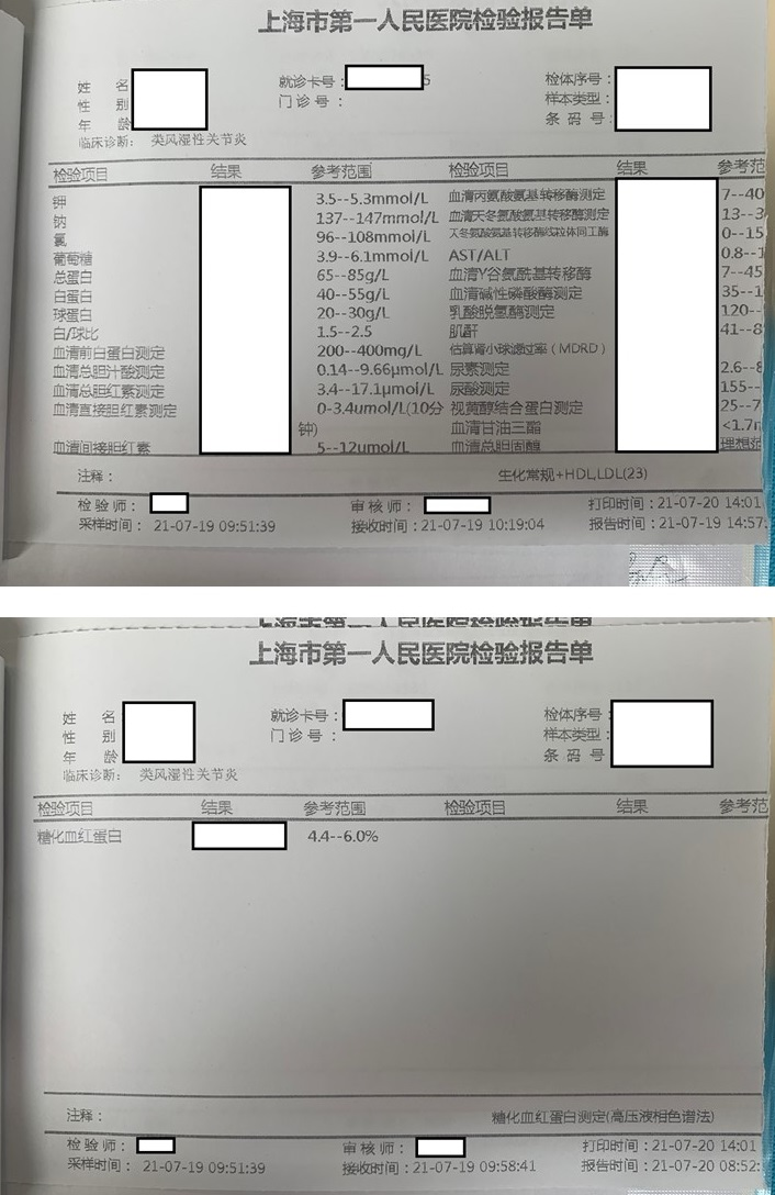 f:id:shimake:20210723002456j:plain