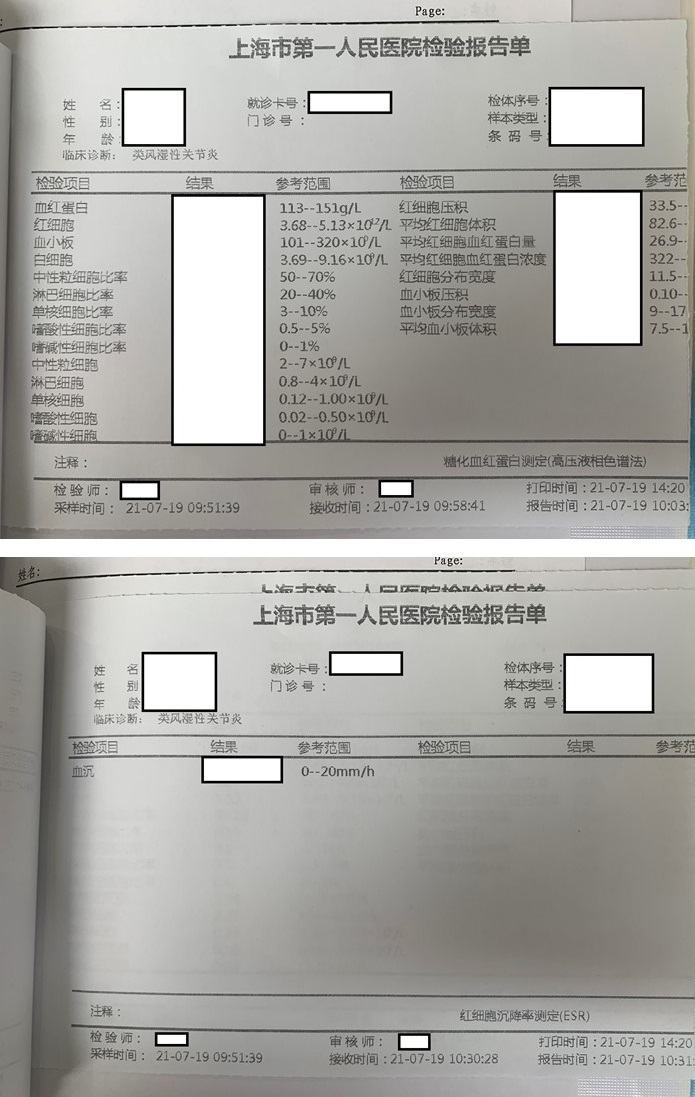f:id:shimake:20210723002459j:plain