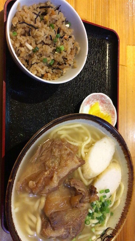 f:id:shimaken9801:20160824143744j:image