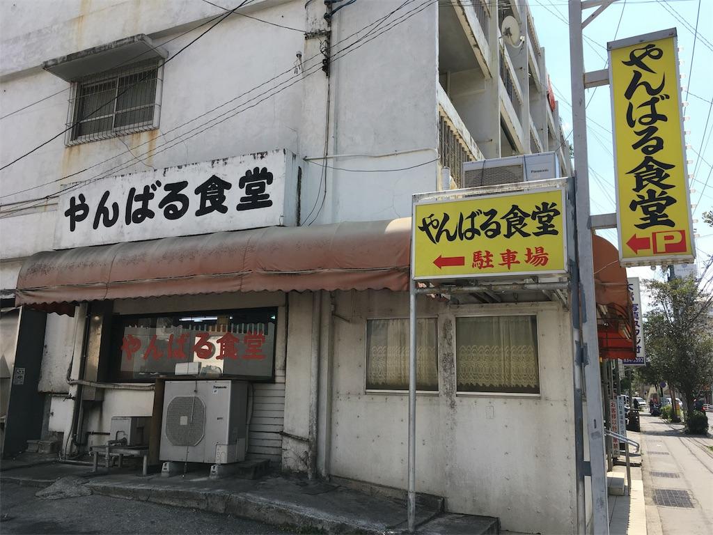 f:id:shimaken9801:20170328163225j:image