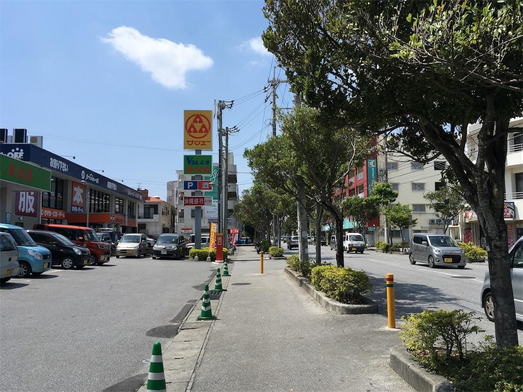 f:id:shimaken9801:20170328163556j:image