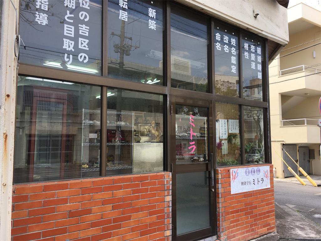 f:id:shimaken9801:20170328164012j:image