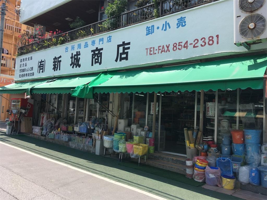 f:id:shimaken9801:20170328180700j:image