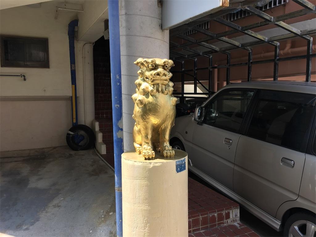 f:id:shimaken9801:20170328181002j:image