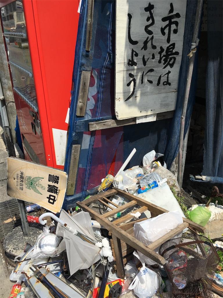 f:id:shimaken9801:20170328181413j:image