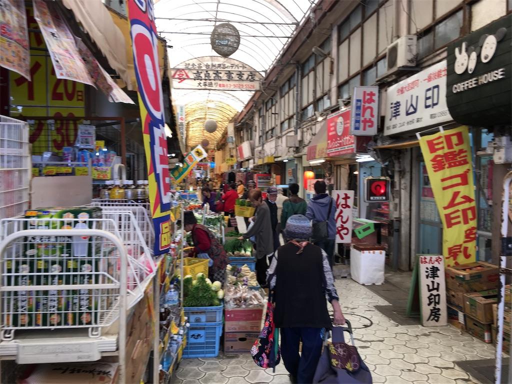 f:id:shimaken9801:20170402175330j:image