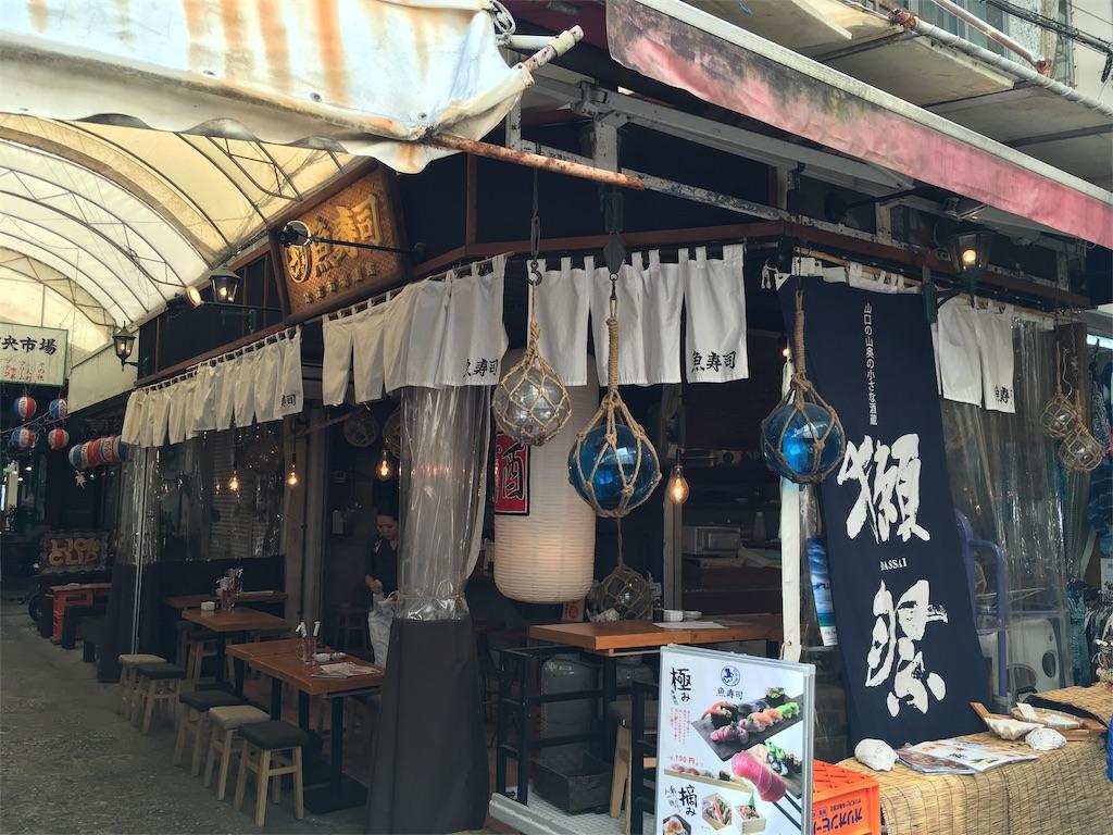 f:id:shimaken9801:20170402175952j:image