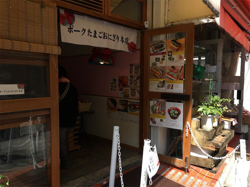 f:id:shimaken9801:20170402180259j:image