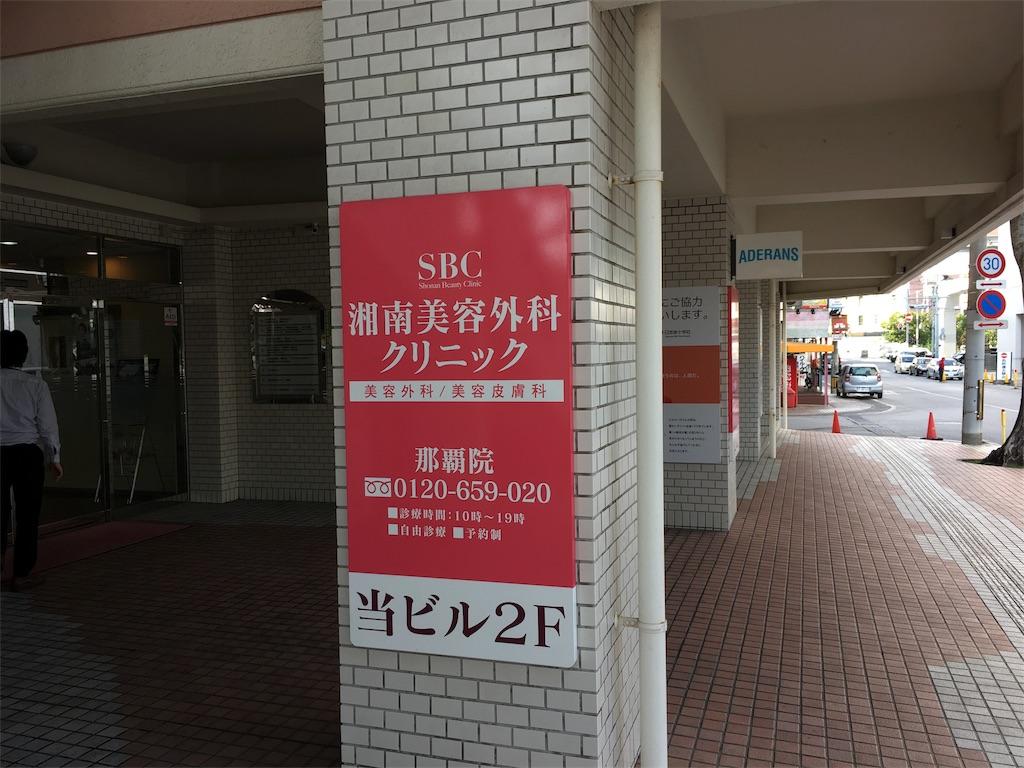 f:id:shimaken9801:20170403163102j:image