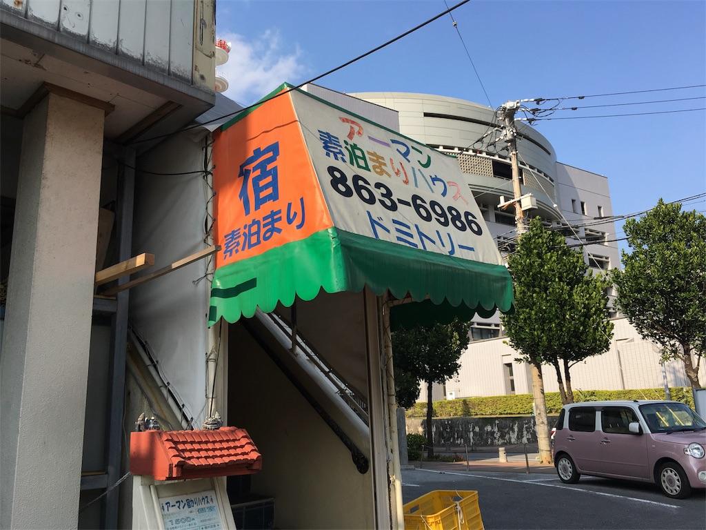 f:id:shimaken9801:20170403163533j:image
