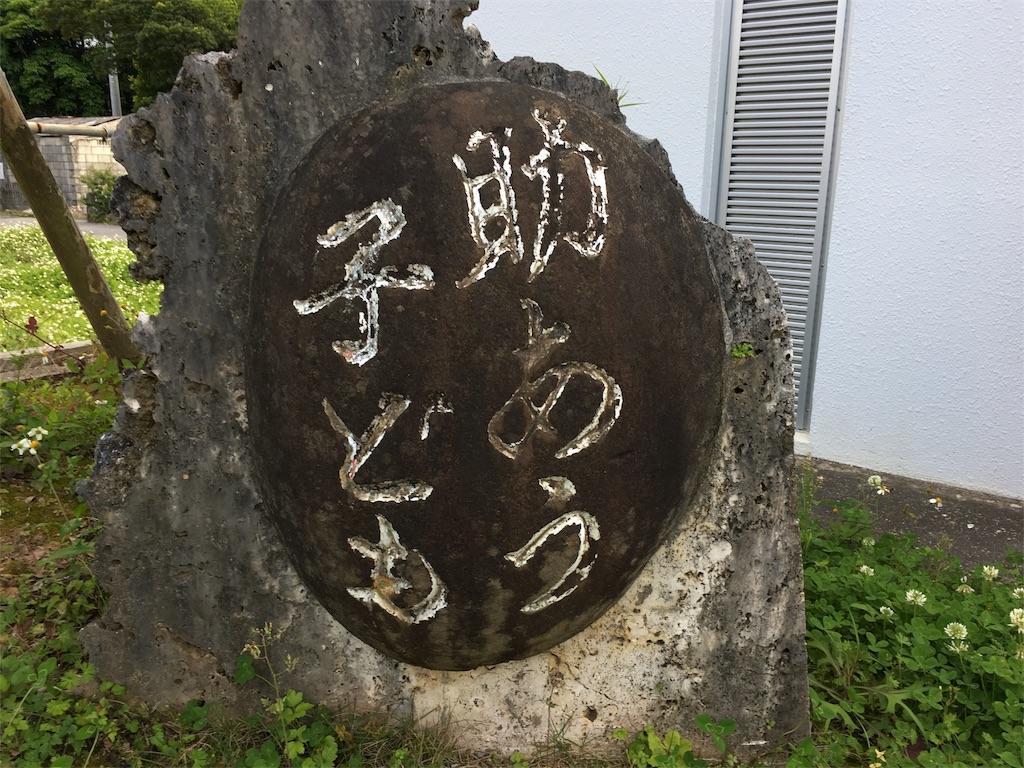 f:id:shimaken9801:20170410132729j:image
