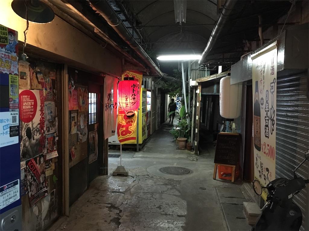 f:id:shimaken9801:20170728214252j:image