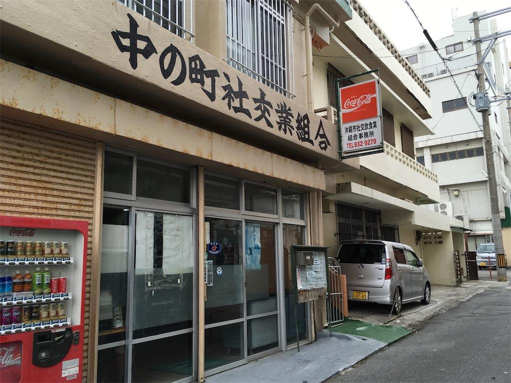 f:id:shimaken9801:20171107132830j:image