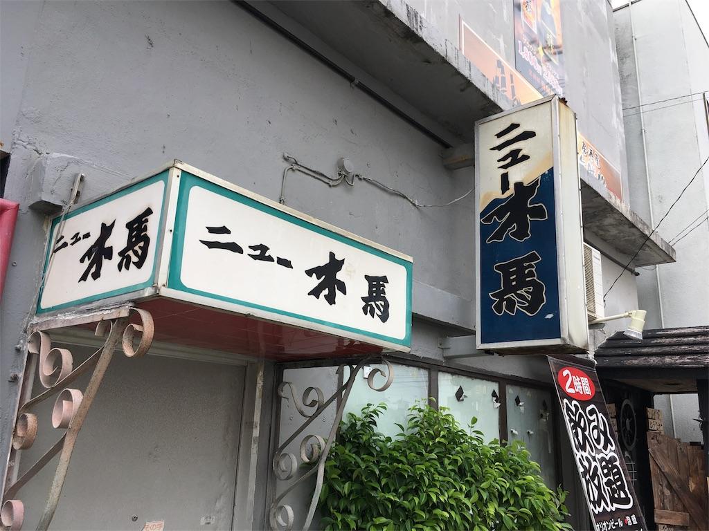 f:id:shimaken9801:20171107133357j:image
