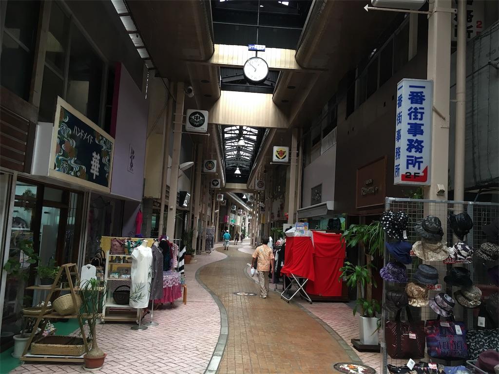 f:id:shimaken9801:20171107135047j:image